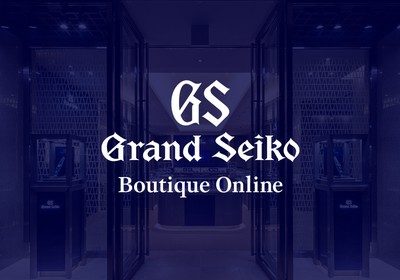 Grand Seiko Boutique Online 正式上線